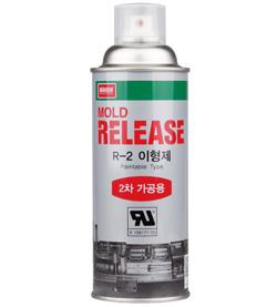 hóa chất chống dính khuôn R-2