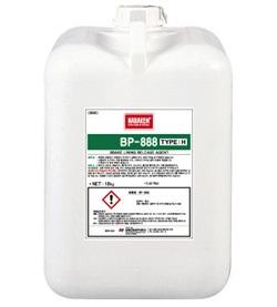 Chất làm sạch, chống dính bề mặt khuôn mẫu Nabakem BP-888H