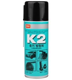 Dầu chống rỉ sét K2 Nabakem