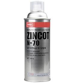 HÓA CHẤT CHỐNG GỈ ZINCOT N-70 NABAKEM