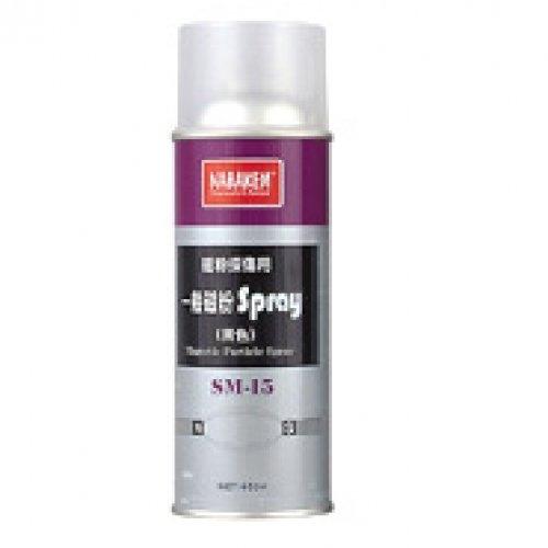 Kiểm tra khuyết tật mối hàn bằng bột từ ướt SM-15