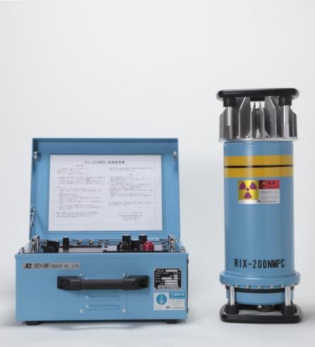 RIX-200NM/PC Thiết bị phát tia X, hãng Toreck