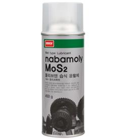 Chất tẩy rửa, bôi trơn, chống gỉ nabamoly MoS2
