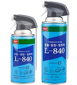 Chống rỉ bảo dưỡng L-840