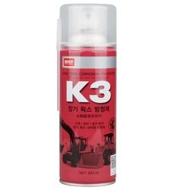 Hóa chất chống gỉ sét, bảo dưỡng khuôn K3