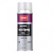 Hướng dẫn kiểm tra khuyết tật mối hàn bằng bột từ ướt sm-15